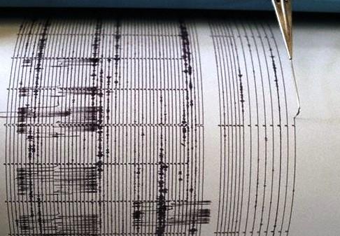 Photo of SISMA – Lieve sciame sismico ai piedi del Matese tra San Giuliano del Sannio e Sepino. Ultima piccola scossa alle ore 20,57 | Molise Network