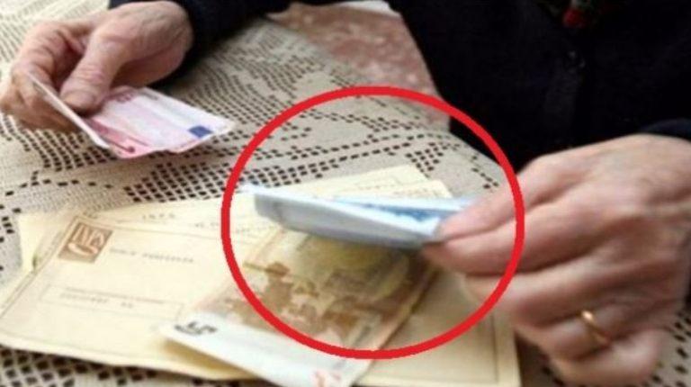 """Photo of Pensioni: """"Vi spetta l'aumento di 53 € al mese e 3.400 € di arretrati"""". Ecco come richiederli…"""